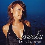 Sowelu/Last forever