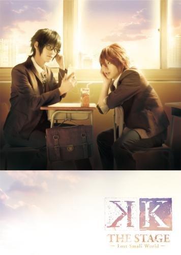 舞台『K -Lost Small World-』(DVD)[DVD]