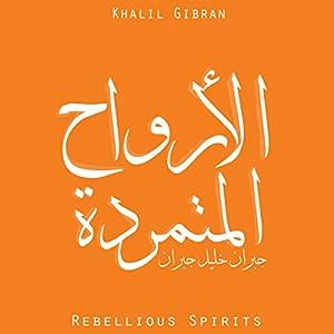 Rebellious Spirits Audiobook