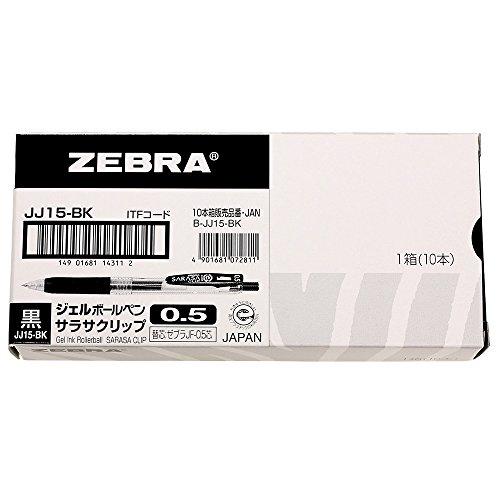 Zebra Sarasa JJ15 0.5mm Gel Ink Pen - Black