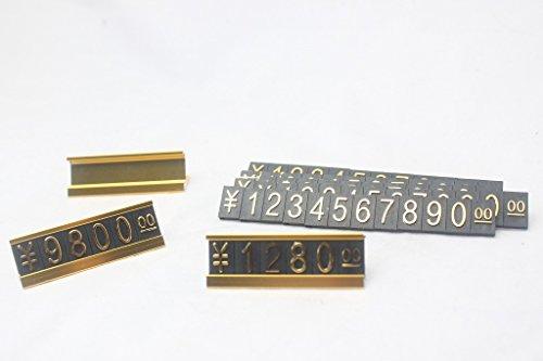 大量 セット 価格 表示 枠 付き プライス キューブ 文字 数字 商品 展示 アピール (a 金5個)