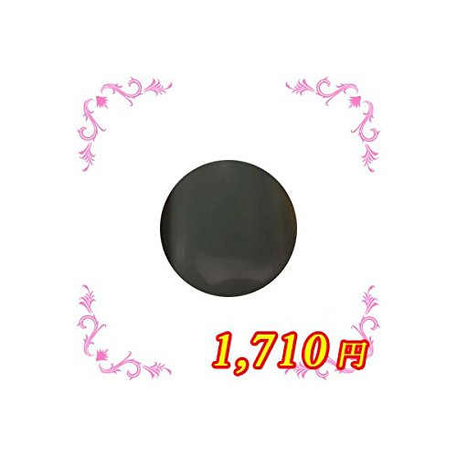 ing シーソー GYー03M 4g