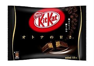 Japanese Kit Kat - Dark Chocolate Bag 5.3 oz