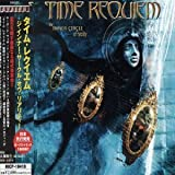 Inner Circle of Reality by Time Requiem (2004-02-02)