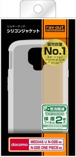 レイ・アウト MEDIAS U N-02E用シルキータッチ・シリコンジャケット/ホワイト(半透明) RT-N02EC1/W