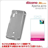 Xperia acro専用ソフトクリアケース/ブラック