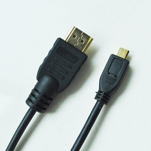 toogoor-hdmi-auf-micro-hdmi-kabel-hochgeschwindigkeit-mit-ethernet-6-m-fuer-htc-evo-4g