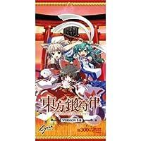 東方銀符律 バージョン5.0 1BOX(10パック入り)【1パック カード8枚入り】
