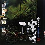 考えるキノコ 摩訶不思議ワールド (INAX BOOKLET)