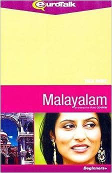 Talk More - Malayalam: An Interactive Video CD-ROM