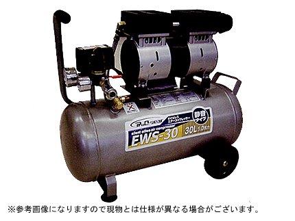 静音オイルレスコンプレッサー 1.0馬力 30L WBS-30