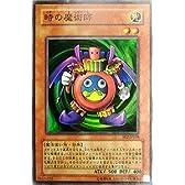 BE2-JP038 SR 時の魔術師【遊戯王シングルカード】