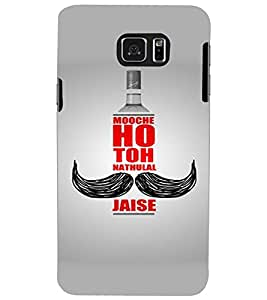 SAMSUNG GALAXY NOTE 5 MOOCHE HO TO Back Cover by PRINTSWAG