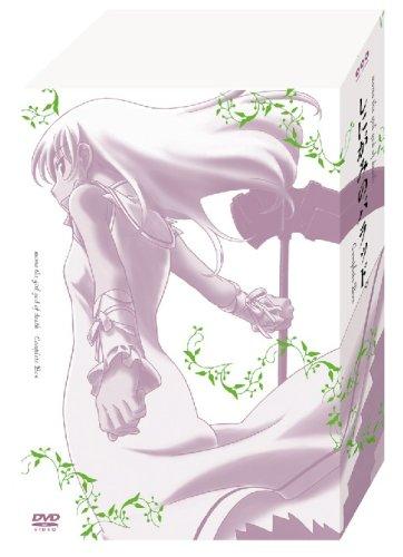 「しにがみのバラッド。」コンプリートBOX【完全初回限定生産】 [DVD]
