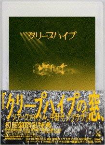 クリープハイプの窓、ツアーファイナル、中野サンプラザ【初回限定盤】 [DVD]