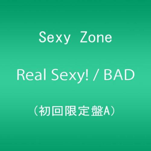 Real Sexy! / BAD BOYS (初回限定盤A)