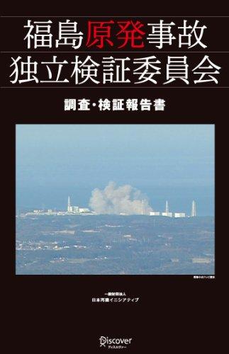 「海水浴場に影響はありません」 汚染水流出問題で東電福島第一原発事故 %e8%a9%90%e6%ac%ba%e3%83%bb%e5%81%bd%e8%a3%85%e8%a1%a8%e7%a4%ba%e7%ad%89 economy health saigai %e6%97%a5%e6%9c%ac%e3%81%ae%e9%87%8c%e5%b1%b1 politics tepco %e5%85%ac%e5%8b%99%e5%93%a1%e7%8a%af%e7%bd%aa yakunin %e4%bc%81%e6%a5%ad%e4%b8%8d%e7%a5%a5%e4%ba%8b %e3%83%a2%e3%83%a9%e3%83%ab%e3%83%8f%e3%82%b6%e3%83%bc%e3%83%89
