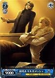 ヴァイスシュヴァルツ 【 綺礼&ギルガメッシュ 】 FSS03-085U 《Fate/stay night》