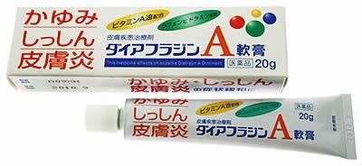 【第3類医薬品】ダイアフラジンA軟膏 20g