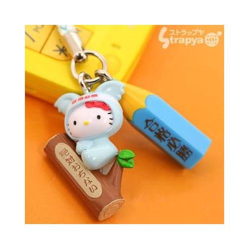 Sanrio Hello Kitty Gokaku Cell Phone Strap (Koala Bear Blue)