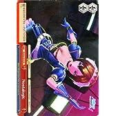 ヴァイスシュヴァルツ Nostalogic(CR) ブースター 初音ミク Project DIVA f 収録カード