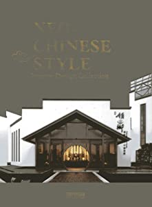 Neo-Chinese Style: Interior Design Collection from Artpower International
