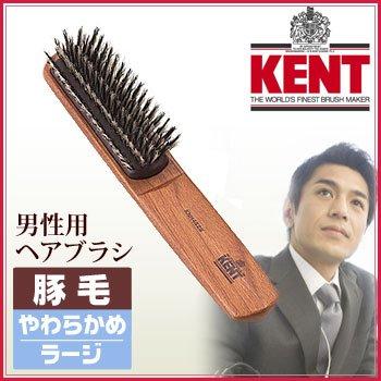 KENT メンズ トリプレックスブラシ KNHー4628