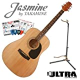 Jasmine by Takamine S35 Acoustic Guitar, Natural Finish - Acoustic Guitar - Includes: Planet Waves? 16-pack Pick Sampler & ULTRA? Guitar Display Stand