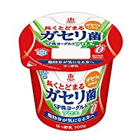 メグミルク 恵 megumi ガセリ菌 SP株ヨーグルト アロエ 100g 10個
