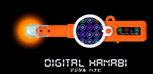 デジタルハナビ (DIGITAL HANABI)