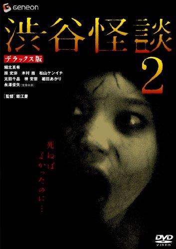 ��ë����2 �ǥ�å����� [DVD]