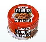 マルハ 有明煮赤貝味付小粒 150g