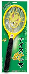 ナイス蚊っち(三層ネット)802 色おまかせ