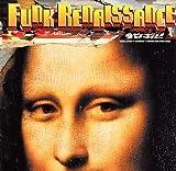 Funk Renaissance