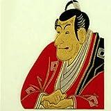 うつし金蒔絵シール 浮世絵 写楽 市川蝦蔵(えびぞう) 550