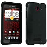 Ballistic SG1007-M005 SG TPU Case for HTC Droid DNA - 1 Pack - Retail Packaging - Black