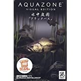 Aquazone Visual Edition 水中庭園 11 「ブラックバス」