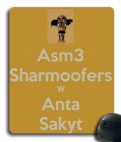 asm3-sharmoofers-w-anta-sakyt-personalized-photo-0123098-mouse-pad-durable-gaming-mousepad-custom-no