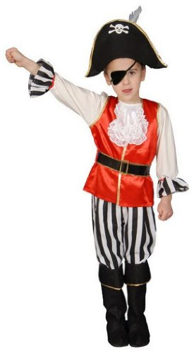 Deluxe Pirate Boy Set Costume Set