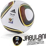 アディダス(adidas) 2010 W杯 公式試合球 ジャブラニ(JABULANI) アディダス 5号 サッカーボール