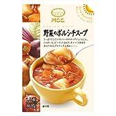 MCC 野菜のボルシチスープ 160g