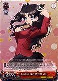 ヴァイスシュヴァルツ 時計塔の主席候補 凛(パラレル) Fate/kaleid liner プリズマ☆イリヤ(PISE18) /ヴァイス