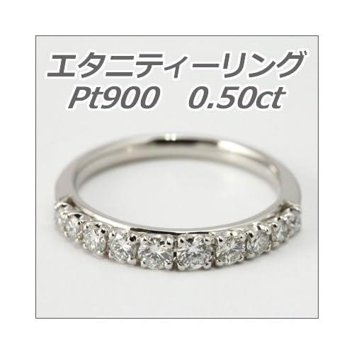エタニティリング ダイヤモンド リング 0.5ct VSクラス G-H使用 スイートテン リング ホワイトゴールド,15号