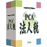 PCA�@�l�� �V�X�e��A ����26�N�x��