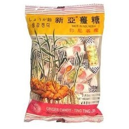 sina-brand-ting-ting-jahne-ginger-candy-individually-foil-wrapped-150g-44oz-bag