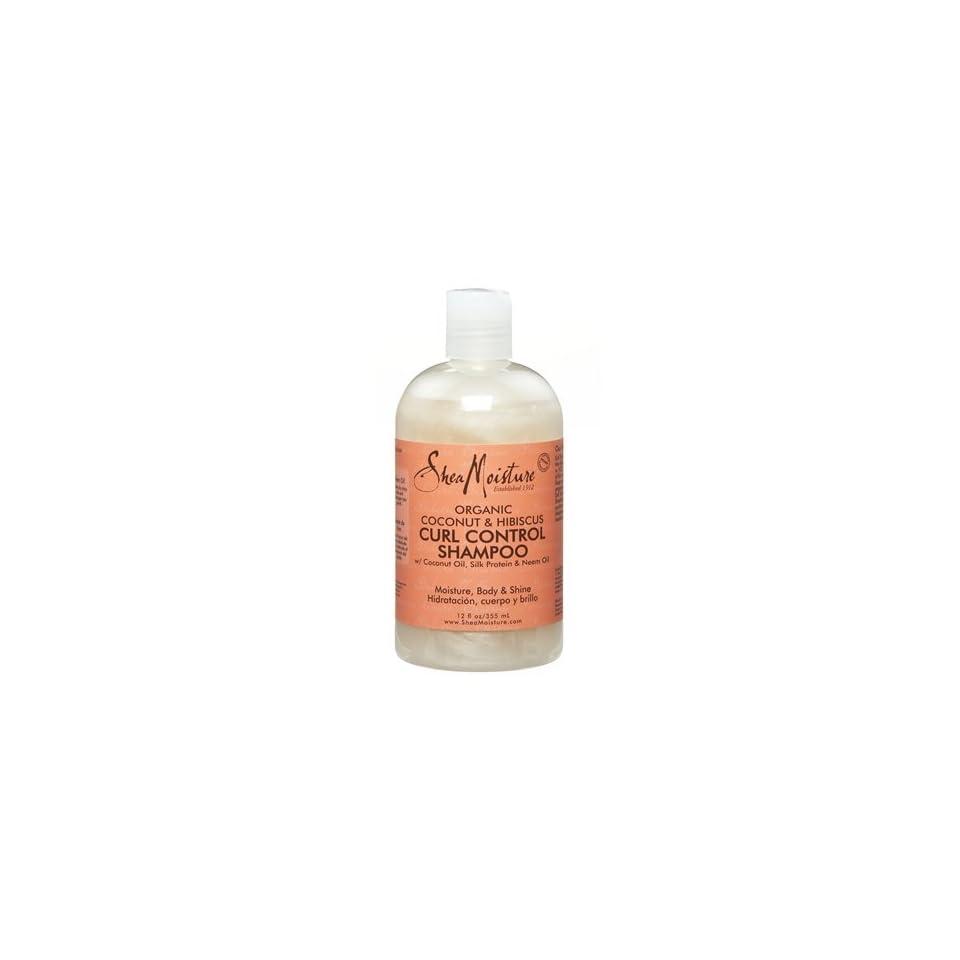 Shea Moisture Organic Raw Shea Butter Deep Treatment Hair Masque
