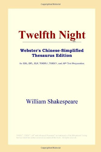 Twelfth Night (Webster's Chinese-Simplified Thesaurus Edition) (Chinese Edition)
