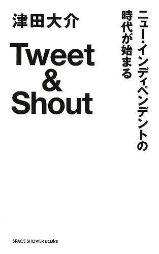 Tweet&Shout