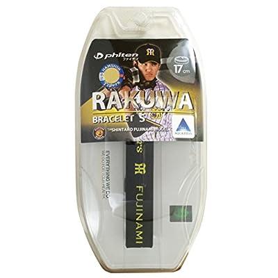 ファイテン(phiten) RAKUWAブレスS \'14藤浪晋太郎モデル ブラック/イエロー17cm 0314TG627125 ブラック/イエロー 17cm