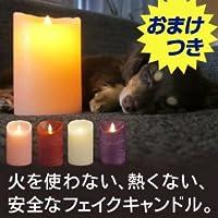 Moving Candle Lunate ムービングキャンドルルナーテ (レッド)